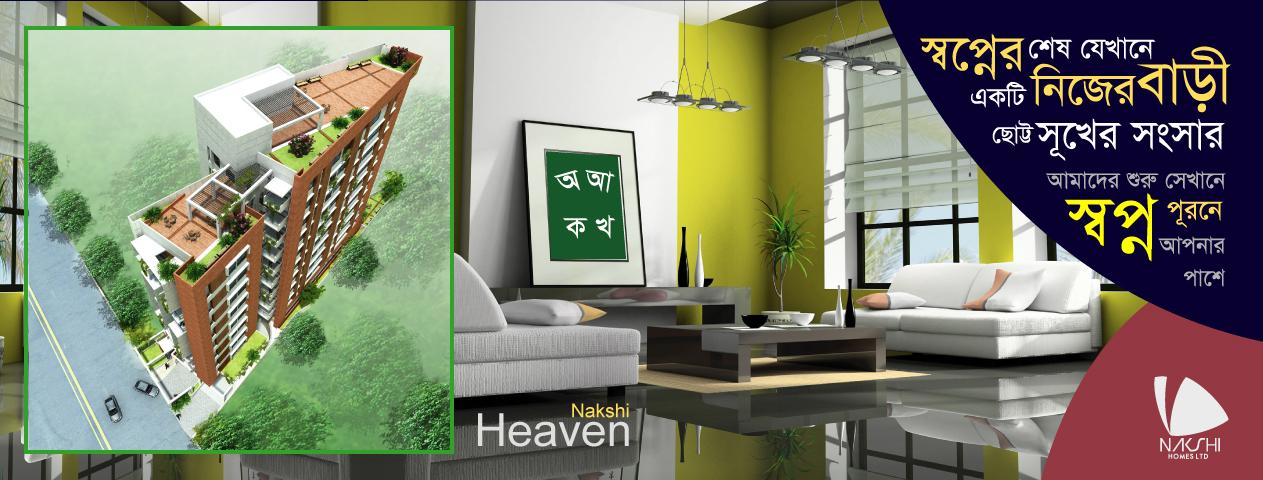   Nakshi Homes Ltd.   Real Estate Developer