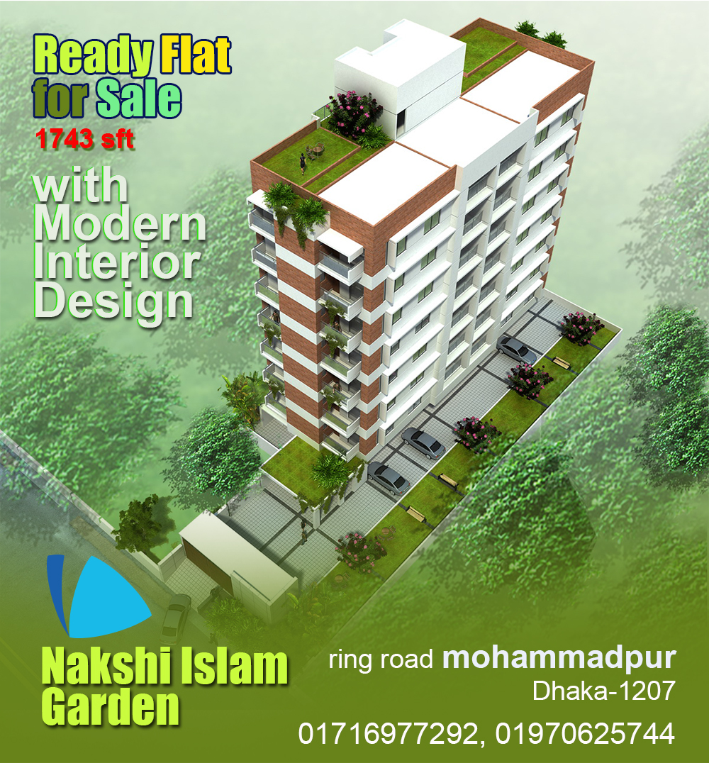 Ready Flat for sale | Nakshi Homes Ltd.