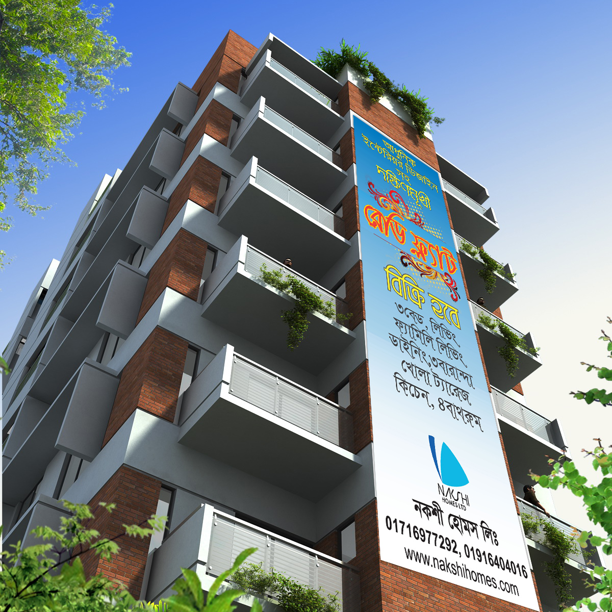 Ready flat sale , ready flat for sale with building