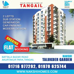 Modern apartments for sale in Tangail