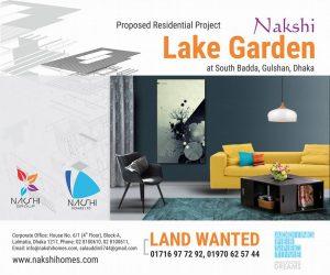 Nakshi Lake Garden