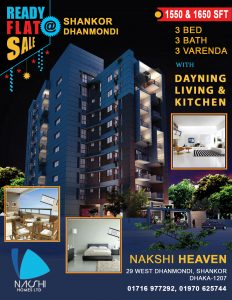 Ready Flat Sale at Sangkor Dhanmondi